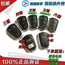 Original Cadillac SRX XT5 CT6 XTS ATS-L CTS smart card remote control key case