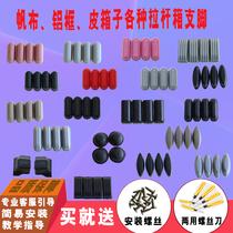箱包维修配件行李箱轱辘更换独轮单轮万向轮子工具橡胶轮子包邮