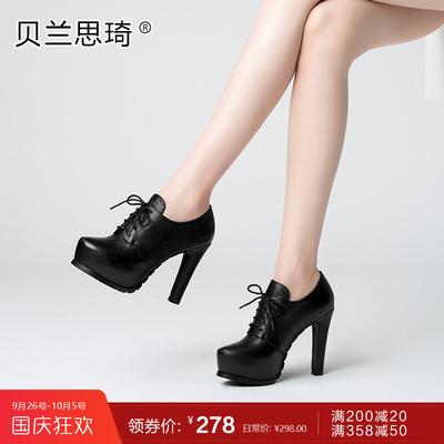 真皮系带防水台深口高跟单鞋女粗跟女士皮鞋33小码工作女鞋
