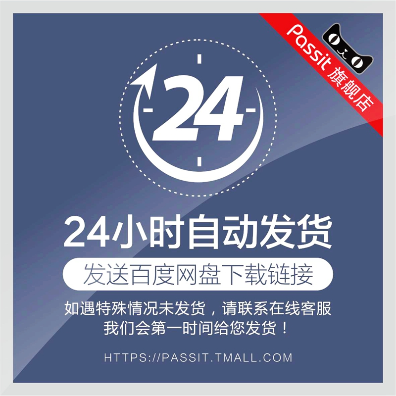 ps软件cc2018中文版pr远程ae安装包cs6下载ai正版全套mac设计素材