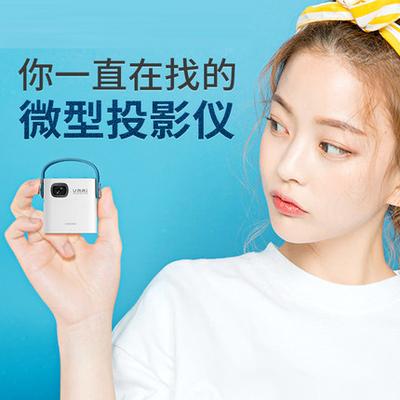 RCER智能1080P高清微型无屏电视3D家用高清投影仪WIFI投影影音双十一