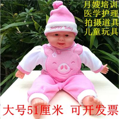 婴儿仿真洋娃娃家政月嫂育婴师护理被动操培训教具会说话宝宝玩具