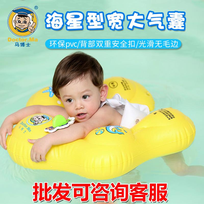 婴儿游泳圈趴圈腋下浮圈儿童游戏宝宝泳圈背带式趴趴腰圈