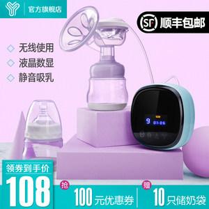yiyi智能吸奶器电动大吸力液晶数显充电无痛挤奶器产后母乳收集器