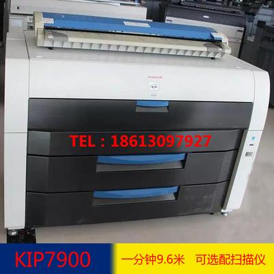 a0打印机