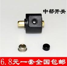 强光手电筒中部开关带充电孔22mm 24mm可选两端凸起款 电筒配 包邮