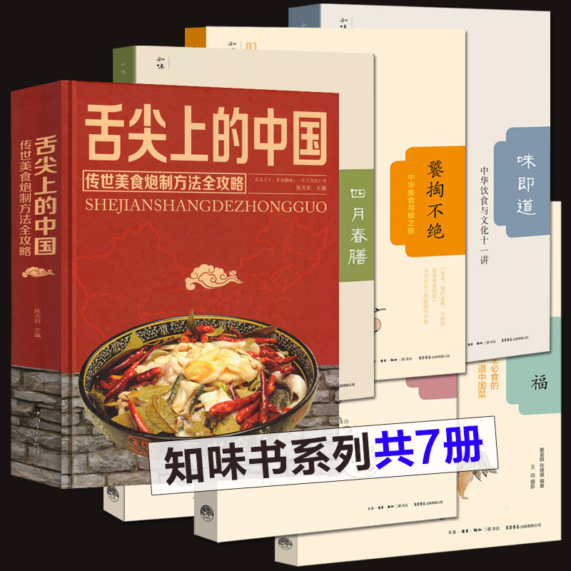 Кухонные книги Артикул 587337975147