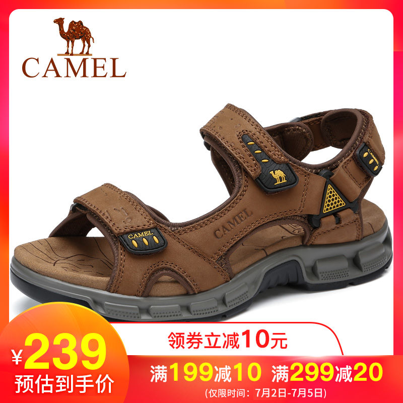 camel/骆驼凉鞋夏季男士凉鞋休闲沙滩鞋男防滑凉鞋男潮流真皮凉鞋
