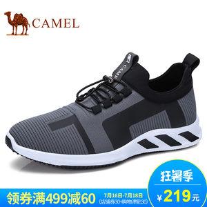 Camel骆驼男鞋 舒适透气低帮鞋户外运动休闲潮流时尚跑步鞋飞织鞋