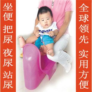 宝宝接尿盆大小便盆儿童坐便器婴儿把尿盆男童站立小便器床上便盆