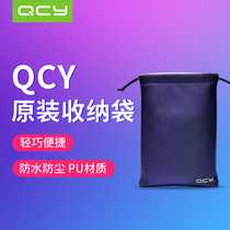 QCY Original Storage bag waterproof anti-fall headset Storage Bag Digital Accessories Portable Bag