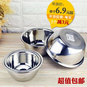 加厚加深家用圆形不锈钢盆子洗菜盆烘焙料理盆和面盆小号大号汤盆