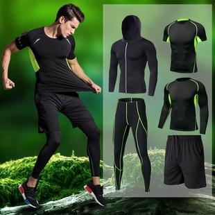 健身运动套装男紧身衣裤篮球锻炼高弹速干健身房跑步短袖四五件套