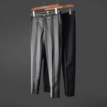 商务正装绅士条纹小西裤男士垂感裤子春夏直筒修身显瘦薄款休闲裤