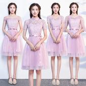 伴娘礼服女短款 2019新款 姐妹群伴娘团显瘦毕业个性 创意特别 韩版