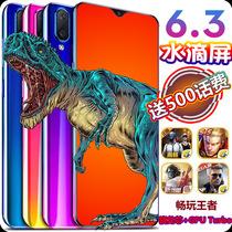 8x荣耀xriPhone苹果x27vivoReno全视曲面屏双卡防水极速对焦虹膜识别G9550SMS8三星