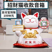 Lucky cat ornaments lucky treasures large Japanese fortune cat shop decorations cashier creative opening gift