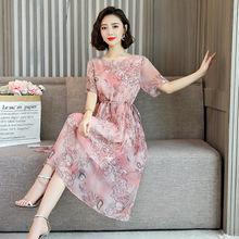 名牌高端品质真丝连衣裙2019夏新款女气质显瘦碎花100%桑蚕丝裙子