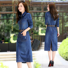High-end skirt 19 Autumn thin-section young middle-aged women jeans skirt leisure young women middle-long Jeans Dress