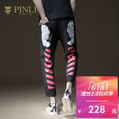 修身 男B182216263 印花小脚牛仔九分裤 男装 PINLI品立2018夏季新品