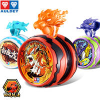 Audi double drill fire juvenile king yo-yo whirlwind celestial battle tiger white night dragon magic yo-yo boy toy
