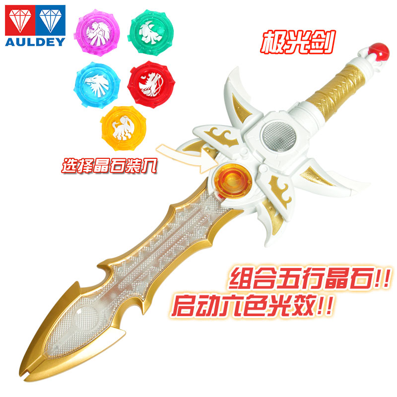 奥迪双钻 铠甲勇士10周年之铠传纪念版升级武器烈焰极光剑风鹰剑