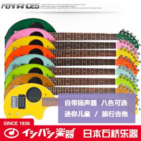 【石桥乐器】Fernandes费尔南德斯ZO象宝宝系列 小吉他儿童电吉他