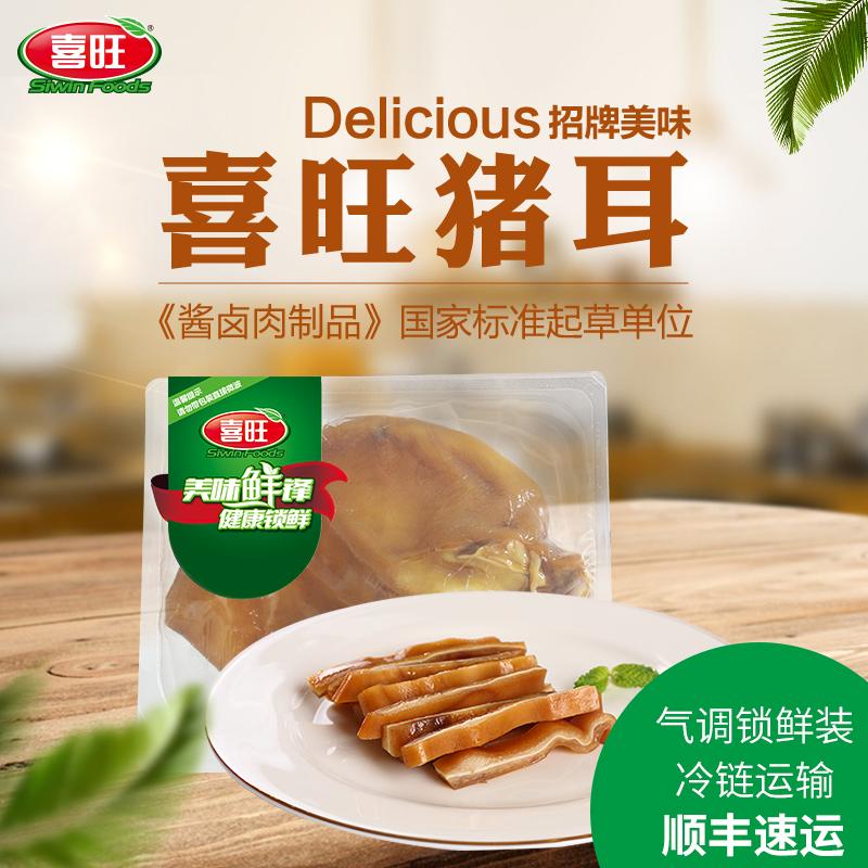 【气调锁鲜装】喜旺猪耳约200g 酱卤猪耳朵真空熟食