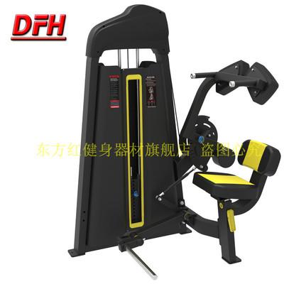专业健身器材健身房