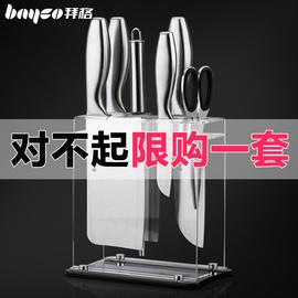 拜格刀具套装厨房德国工艺不锈钢家用水果刀厨具全套菜刀套装组合图片
