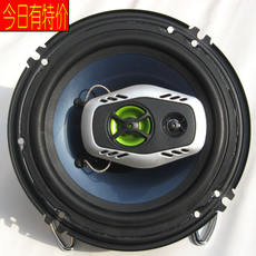 Planter 6 inch * car audio speaker / coaxial speaker full sound * car speaker 6 inch a pair of prices