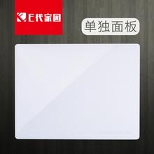 弱电箱ER17 玻璃面板 单独面板