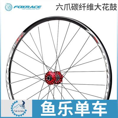 自行车车轮组