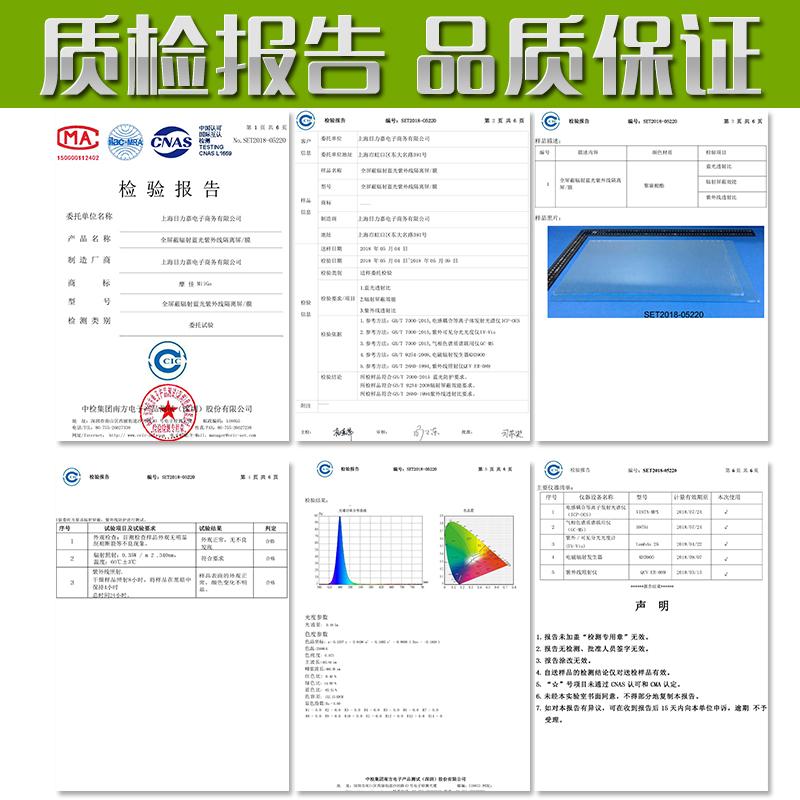 电脑防辐射保护屏膜台式机21.5英寸显示器防蓝光护眼屏幕贴膜孕妇19挂式笔记本屏罩27苹果一体机24隔离板近视