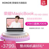 寸轻薄商务超级本超薄笔记本电脑玫瑰金高颜值女姓白领学生13W09WTXMatebook华为Huawei