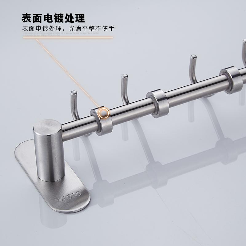 304不锈钢厨房挂杆挂架免打孔挂钩置物杆挂勺子铲子置物架壁挂