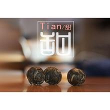 素蛮甜龙珠10颗起售云南普洱茶生茶2017年临沧龙珠沱茶约7克