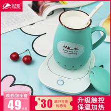 暖暖杯恒温牛奶加热器家用水杯子自动保温底座杯垫电热神器约55度
