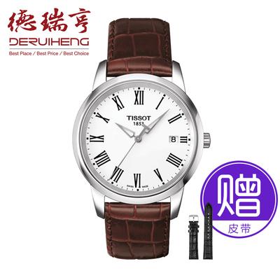 送表带 瑞士天梭梦幻时尚手表石英男表T033.410.16.013.10/01/53哪里购买