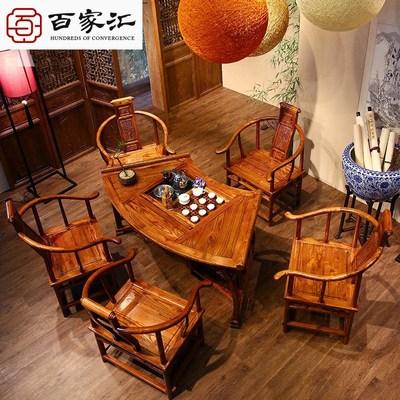 茶合中式功夫茶桌榆木仿古红木色扇形茶几家用桌 实木茶台桌椅组