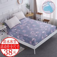 Daily special baby insulation pad Children's breathable anti-urethane pad Washable waterproof old bed sheet cover bed 笠