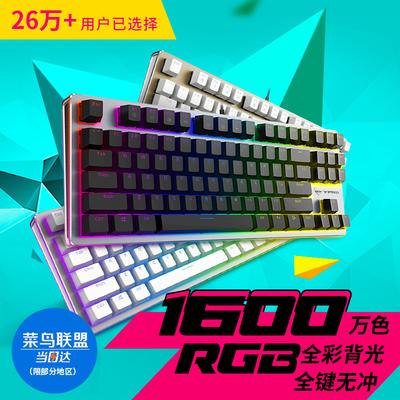 雷柏機械鍵盤黑軸