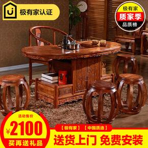 茶桌椅组合 全实木南榆木功夫茶艺桌仿红木古茶台 阳台客厅办公室