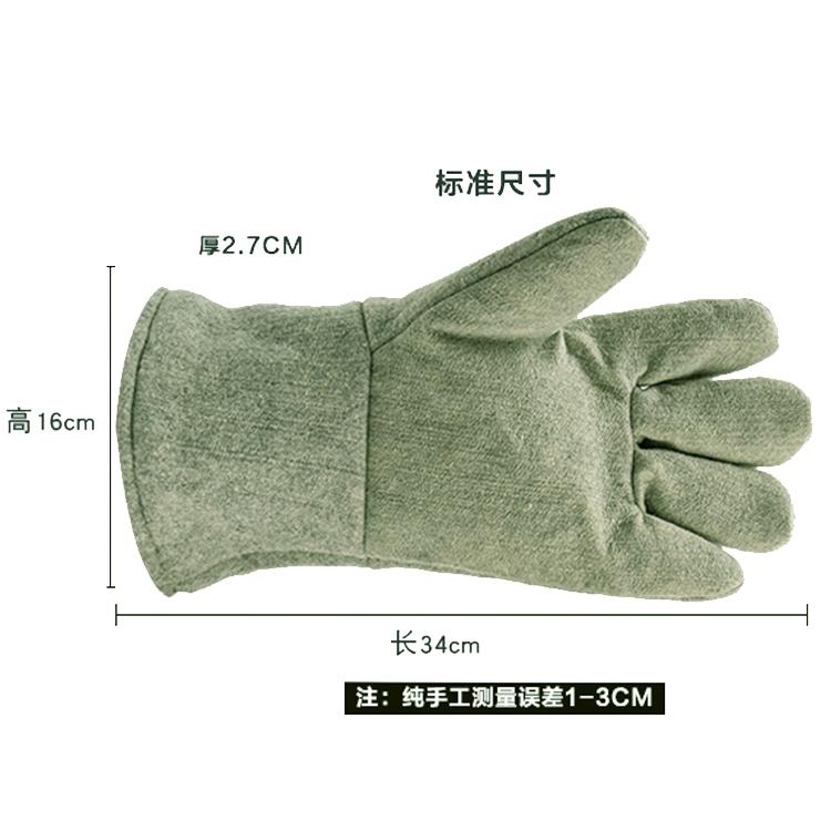 卡司顿500度耐高温阻燃工业厨房烤箱隔热手套5指加厚防烫