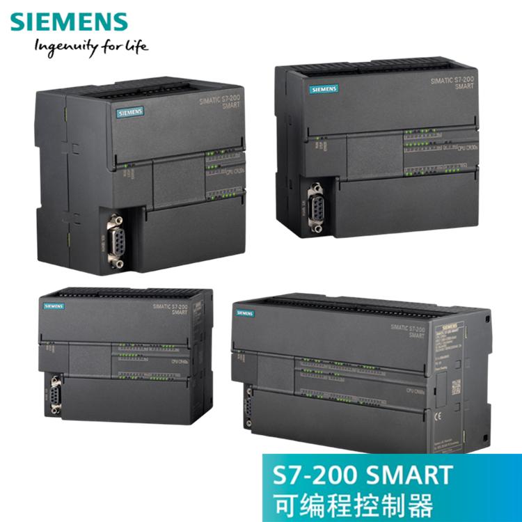 6ES7288-2DE08-0AA0 西门子S7-200 SMART,SM DI08, 8DI模块 现货