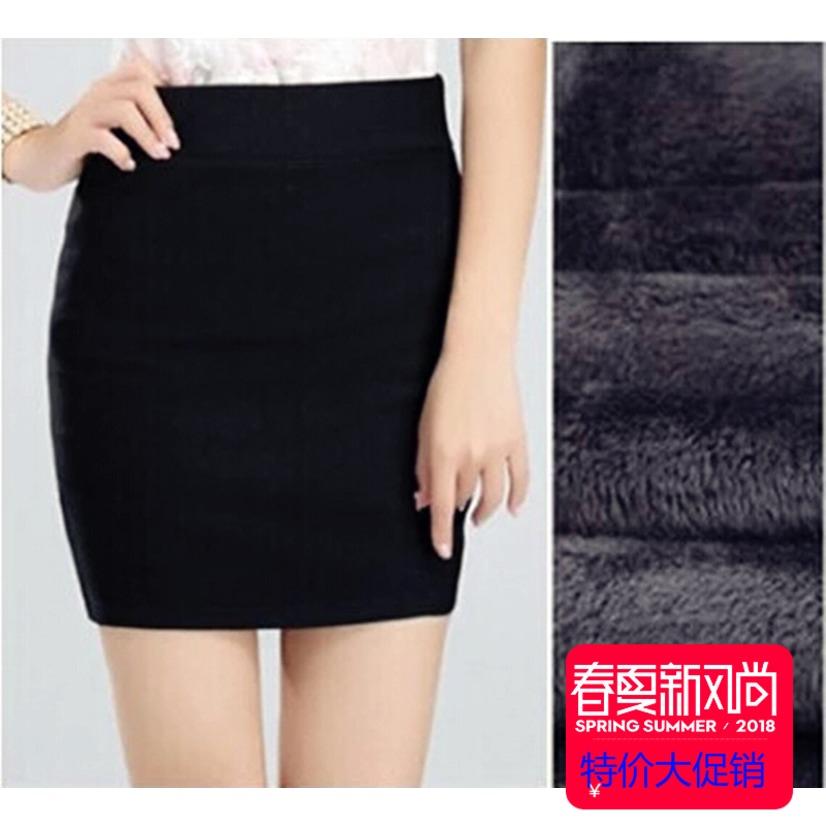 秋冬款包臀裙短裙紧身显瘦一步包臀弹力打底裙紧身加厚加绒包裙春