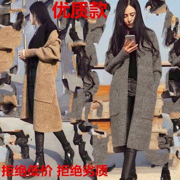 宽松中长款毛衣外套少女秋冬装加厚开衫针织衫高中大学生姐妹闺蜜