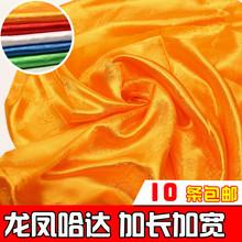 哈达藏族饰品提花龙凤纹吉祥蒙古加长加宽240*43cm批量发10条包邮