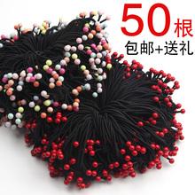 韩国头绳皮筋发绳头饰小清新森女系发圈简约成人扎头发橡皮筋皮套