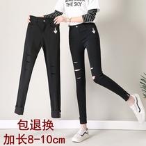 破洞黑色加长打底裤女新款外穿高腰薄款高个子170超长版175春秋